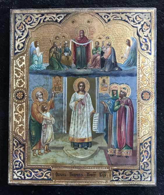 """Icon """"Intercession Of The Theotokos"""". Moscow, XIX century. - photo 1"""