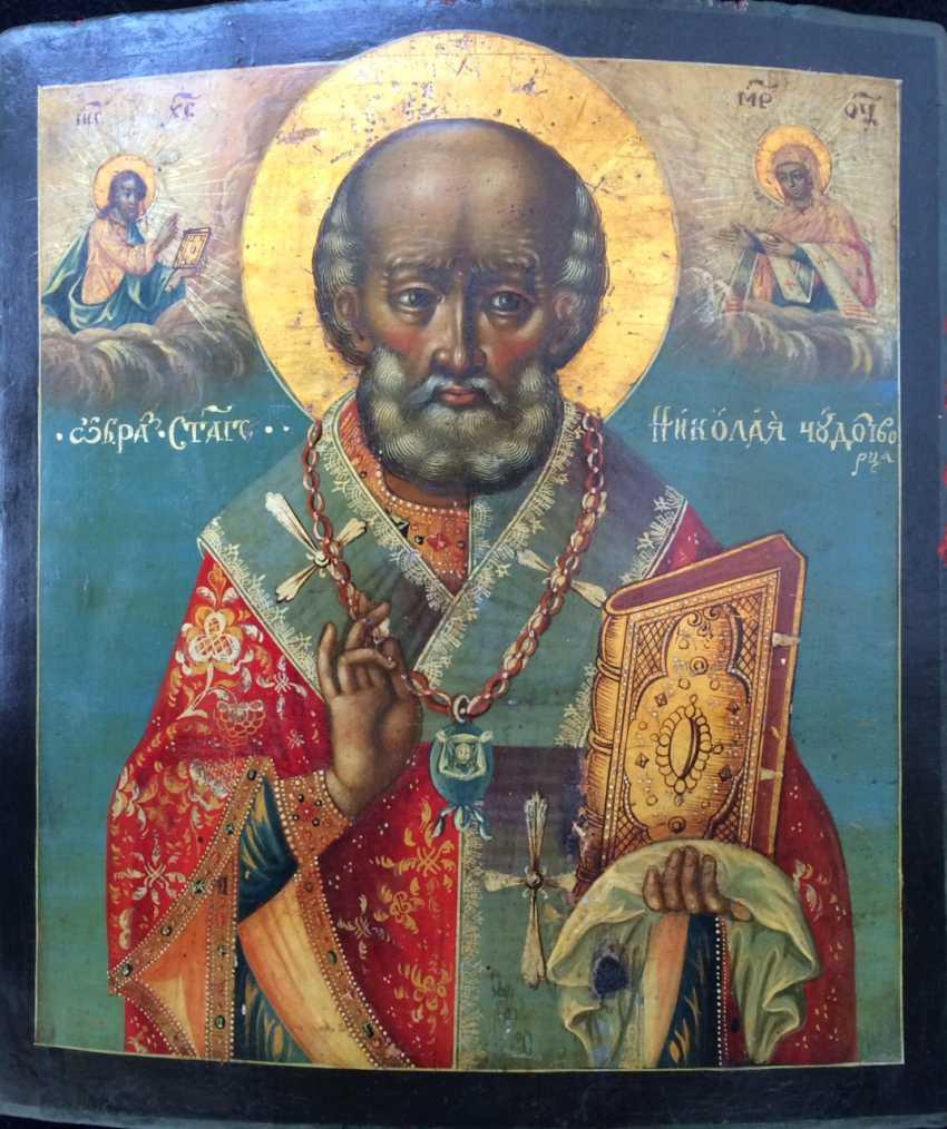 """Икона18 century """"St. Nikolay Chudotvorets"""". Moscow, mid XVIII century. - photo 1"""