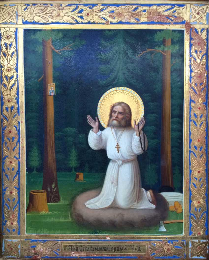 """Mstera """"The Prayer Of St. St. Seraphim of Sarov in the forest."""" Mstera, end of the XIX century. - photo 2"""