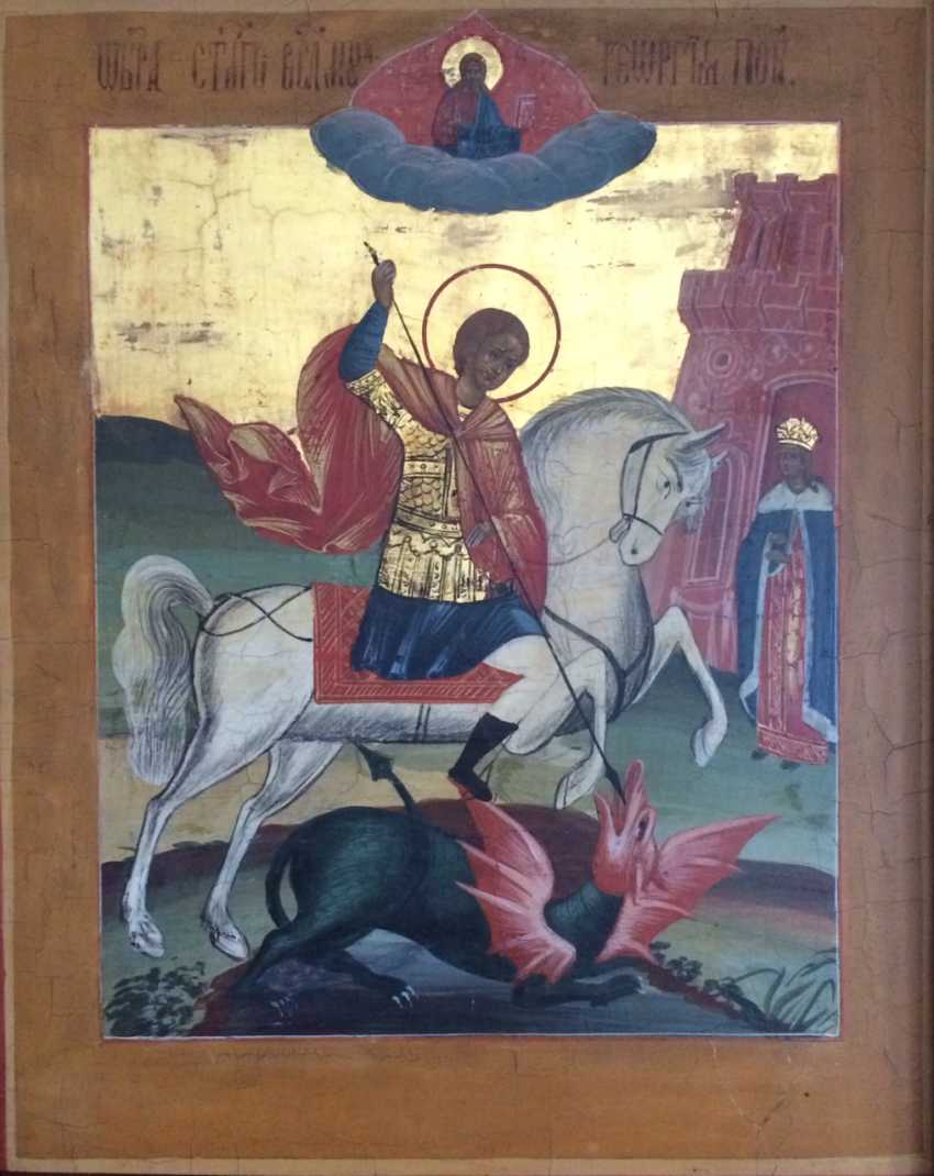 """The Icon Of """"SV. Great Martyr George The Victorious"""". Central Russia, XIX century. - photo 1"""