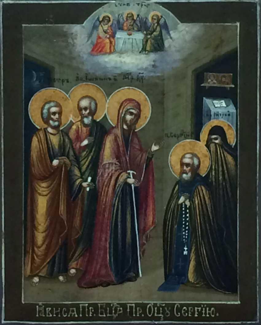 "J. E. Epaneshnikov""Appearance Of The Virgin To Sergius Of Radonezh"". J. E. Epaneshnikov. Moscow, late XIX century - photo 4"