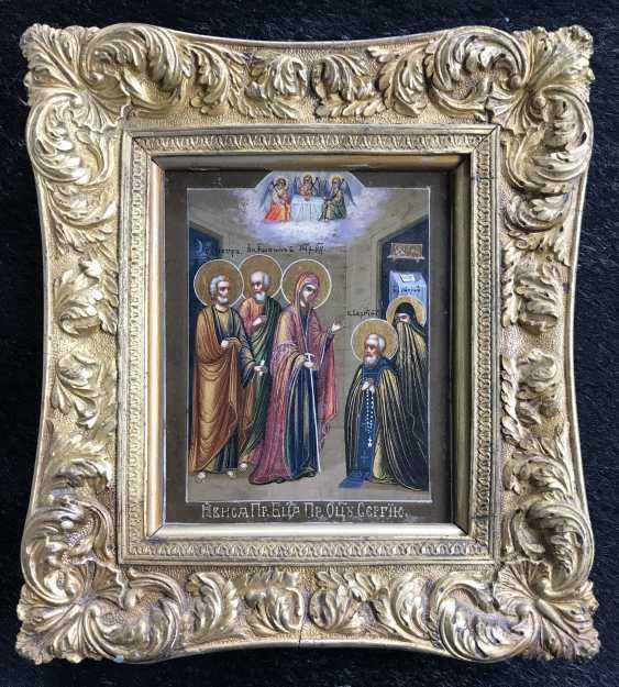 "J. E. Epaneshnikov""Appearance Of The Virgin To Sergius Of Radonezh"". J. E. Epaneshnikov. Moscow, late XIX century - photo 1"