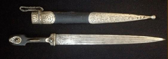KKV dagger in sheath. - photo 1