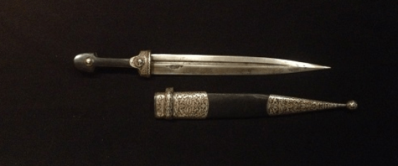 Caucasian dagger with scabbard - photo 1