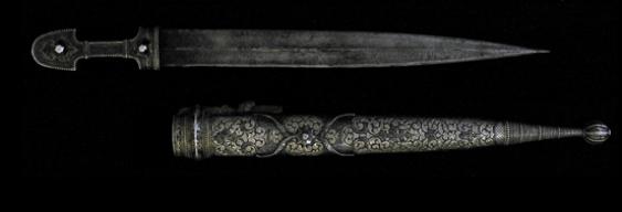 Dagger Kama in the sheath. - photo 1