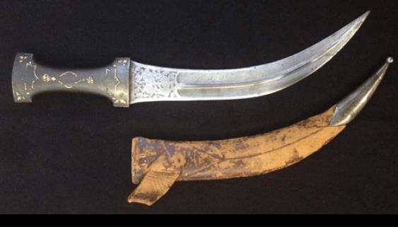 """Dagger """"Jambiya"""" in sheath - photo 1"""