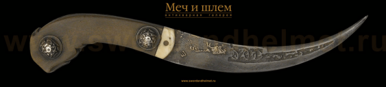 The sickle-shaped knife. XIX century. - photo 2
