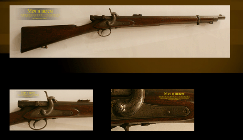The carbine Calisher and Terry. - photo 1