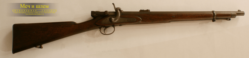 The carbine Calisher and Terry. - photo 2