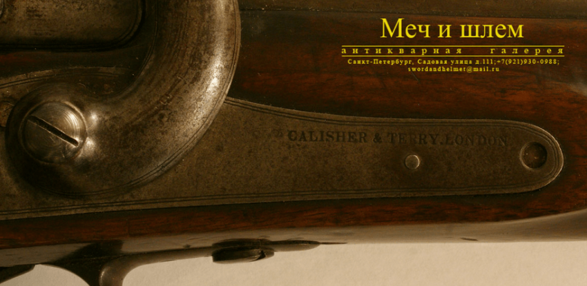The carbine Calisher and Terry. - photo 4
