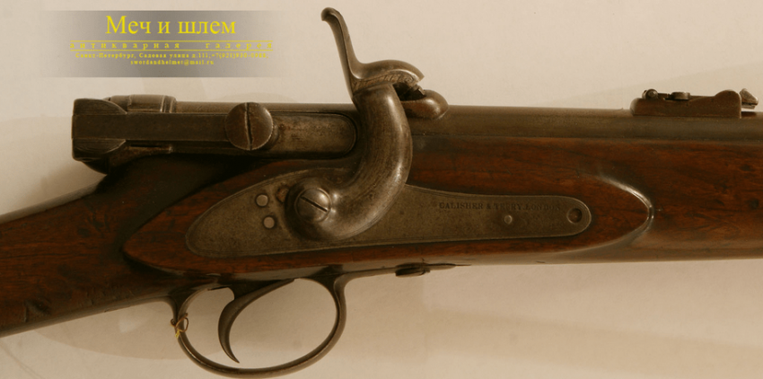 The carbine Calisher and Terry. - photo 5