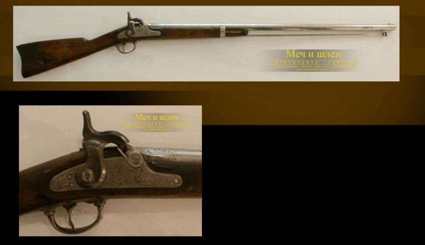 Ружье капсюльное Спрингфилд - фото 1