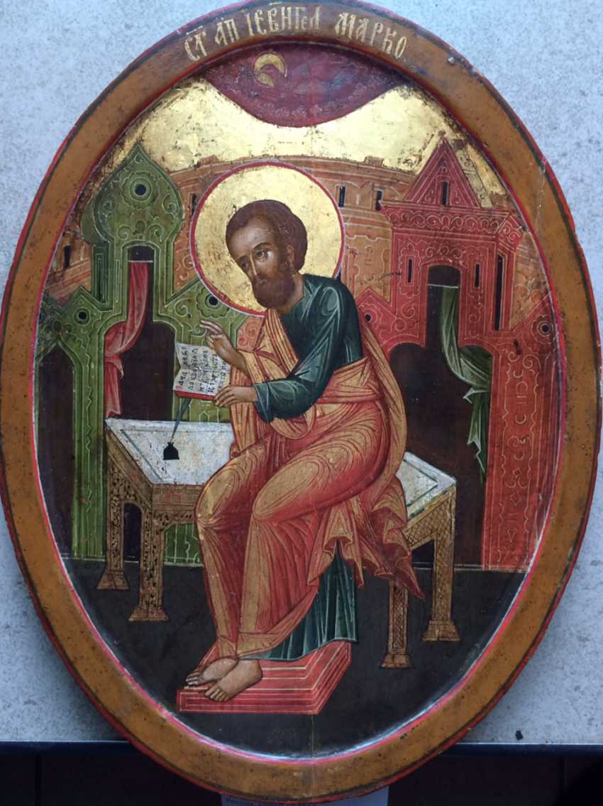 "Icon ""the Holy Apostle and Evangelist mark."" Mstera, end of the XIX century. - photo 1"