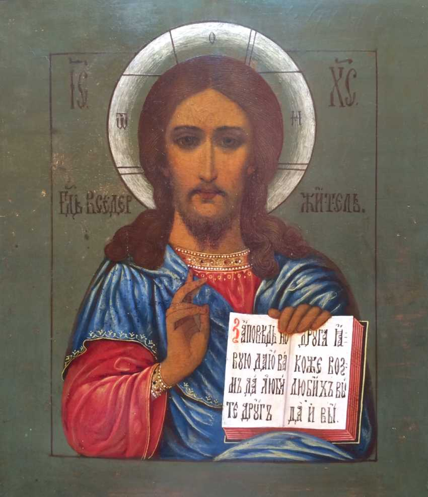 "Icon ""God Almighty"". Mstera, end of the XIX century. - photo 1"