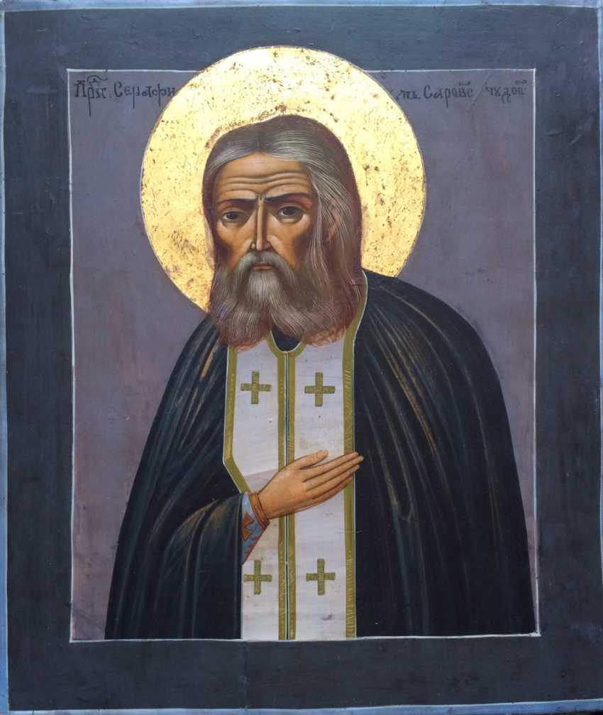 "Icon ""St. Seraphim Of Sarov The Wonderworker"". Russia, XIX century - photo 1"