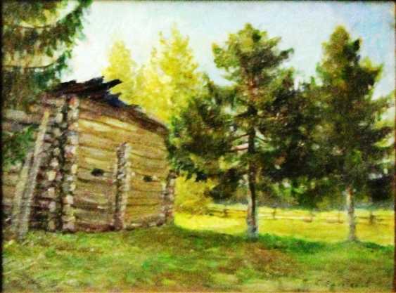 "Emelyanov S. A. the Painting ""Summer day"". Emelyanov S. A., 1924. - photo 1"