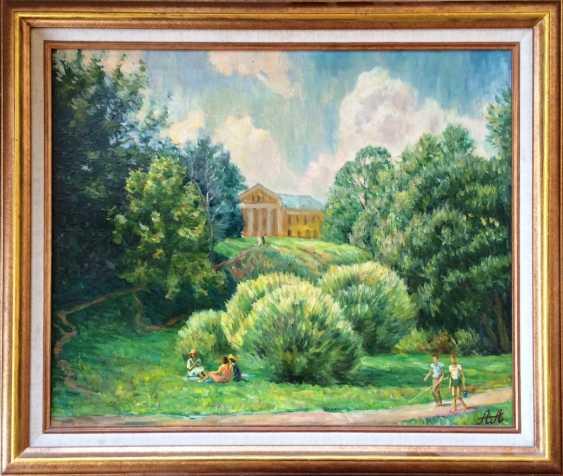"Averin A. N. - ""Landscape"", XX century. - photo 1"
