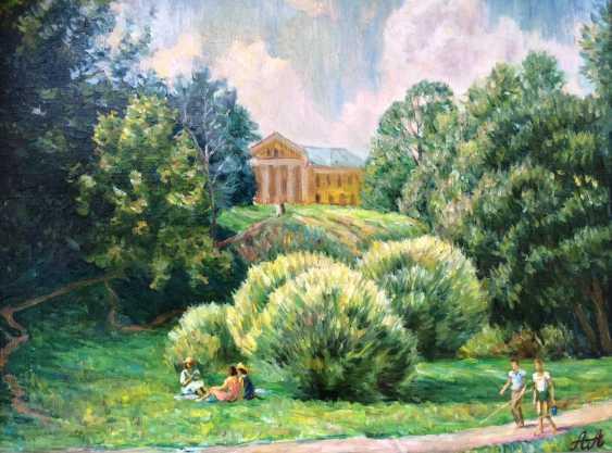 "Averin A. N. - ""Landscape"", XX century. - photo 2"
