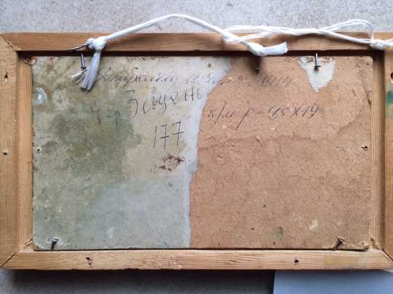 """Dahalo I. S. - the """"Village Check"""", XX century. - photo 2"""
