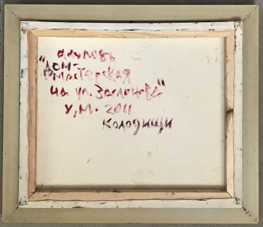"""Akulov V. I. """" Kolodishchi.House-Studio on the street Zaslonova"""", 2011 - photo 3"""