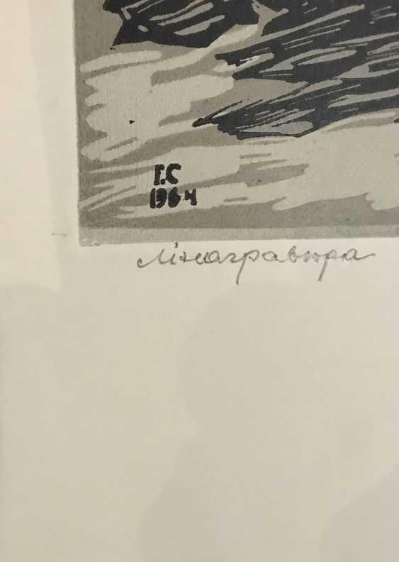 "Gerus, S. P. 1964.""Yanka Kupala (Noisy birch)"" - photo 3"