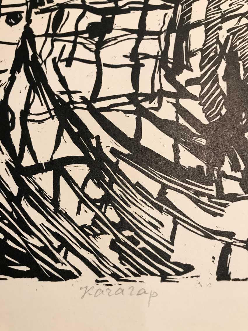 """Gerus, S. P. """"Kachgar"""",1960 - photo 3"""