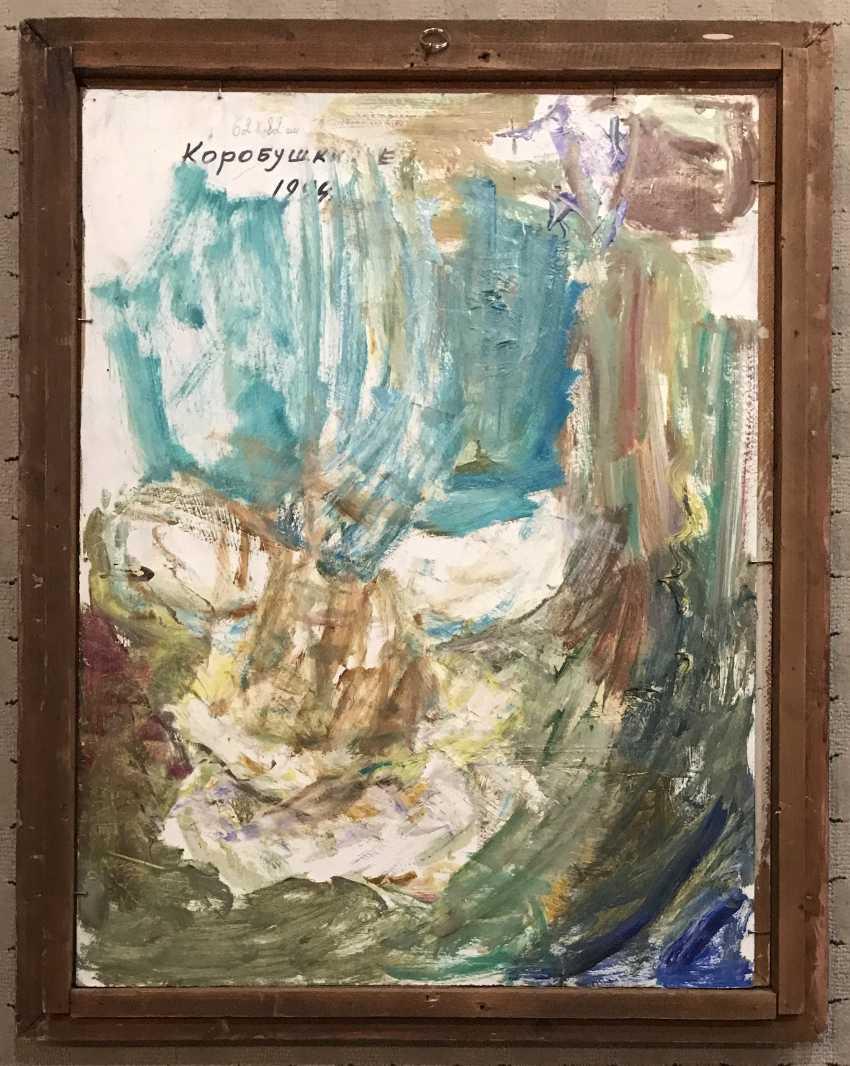 Korobushkin E. T. Painting, 1994 - photo 3