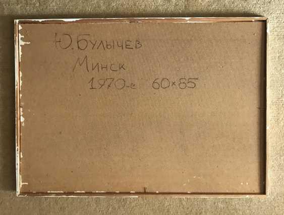 Bulychev Yu. a. Minsk, 1970 G. - photo 2