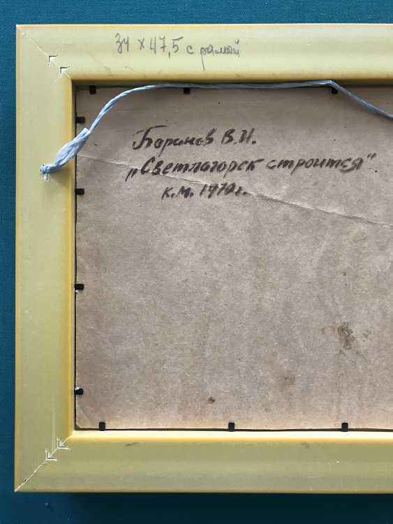 "Baranov, V. I., ""Svetlahorsk under construction"", 1970 - photo 2"