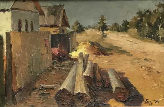 "Baranov, V. I., ""the Edge of the village the Torch"", 1974 - photo 2"