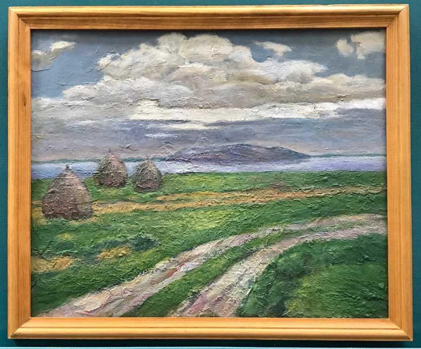"Savitsky V. N. ""Landscape with haystacks"", 1985 - photo 1"