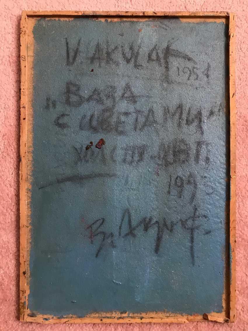 """Akulov V. I. """"Vase with flowers"""", 1993 - photo 4"""