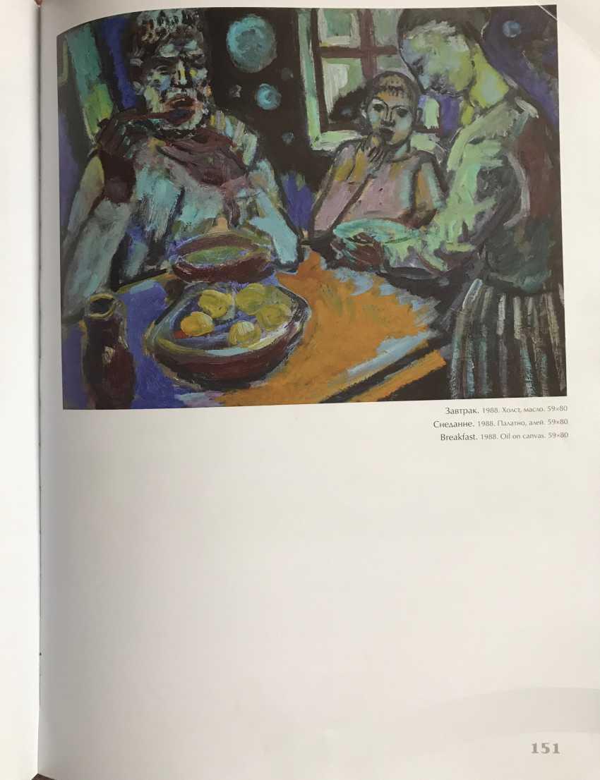 """A. M. Kischenko """"the Breakfast"""", 1988 - photo 3"""