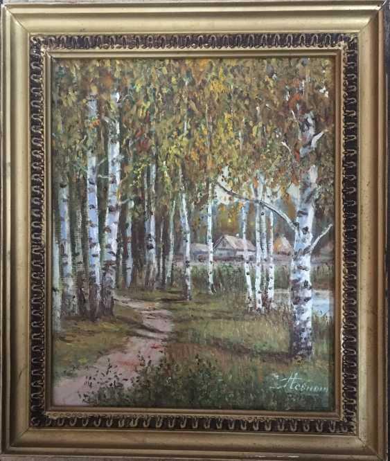 "Jaak N. And. ""Autumn landscape"". - photo 1"