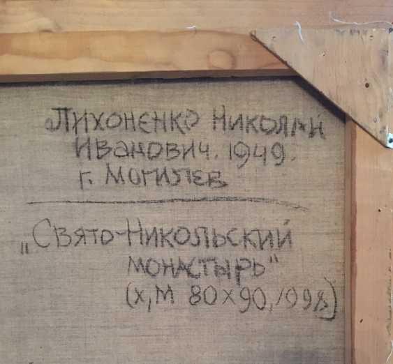 """Лихоненко N. Und. """"St.-Nikolaus-Kloster"""" 1998 - Foto 2"""
