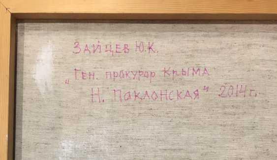 """(ZYUK)Zaitsev Yu. K. """"the General Prosecutor of the Crimea N. Poklonskaya"""", 2014 - photo 2"""