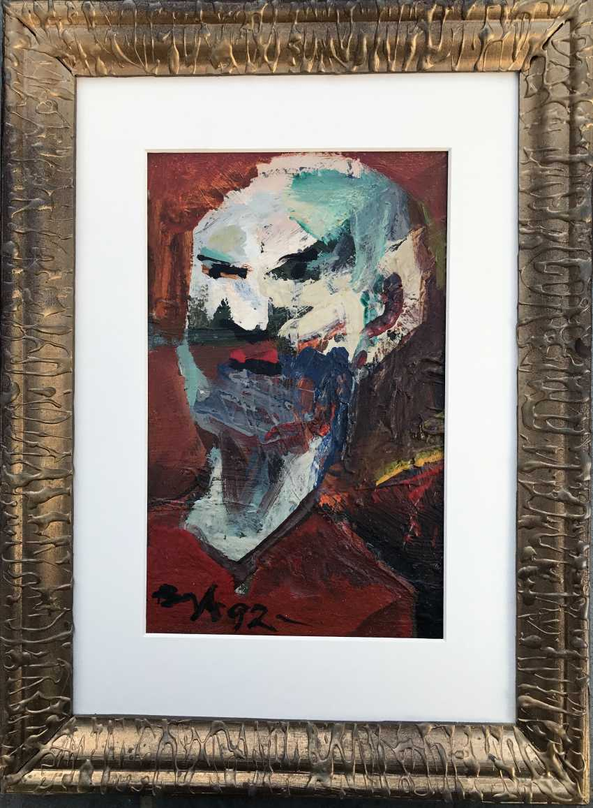 "Akulov V. I., ""Self-Portrait. Angry"", 1992 - photo 1"