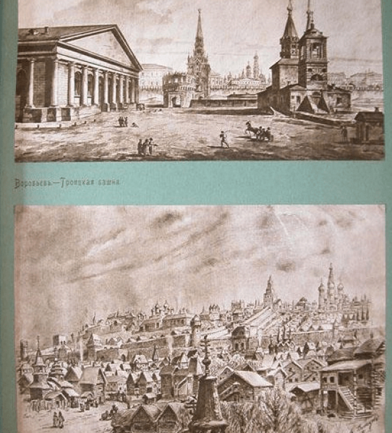 Moscow in its past and present - photo 4