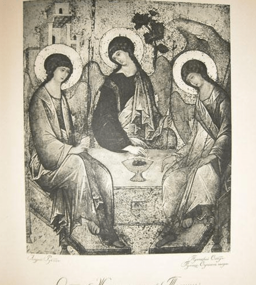 The history of Russian art: [In 6 volumes] - photo 1