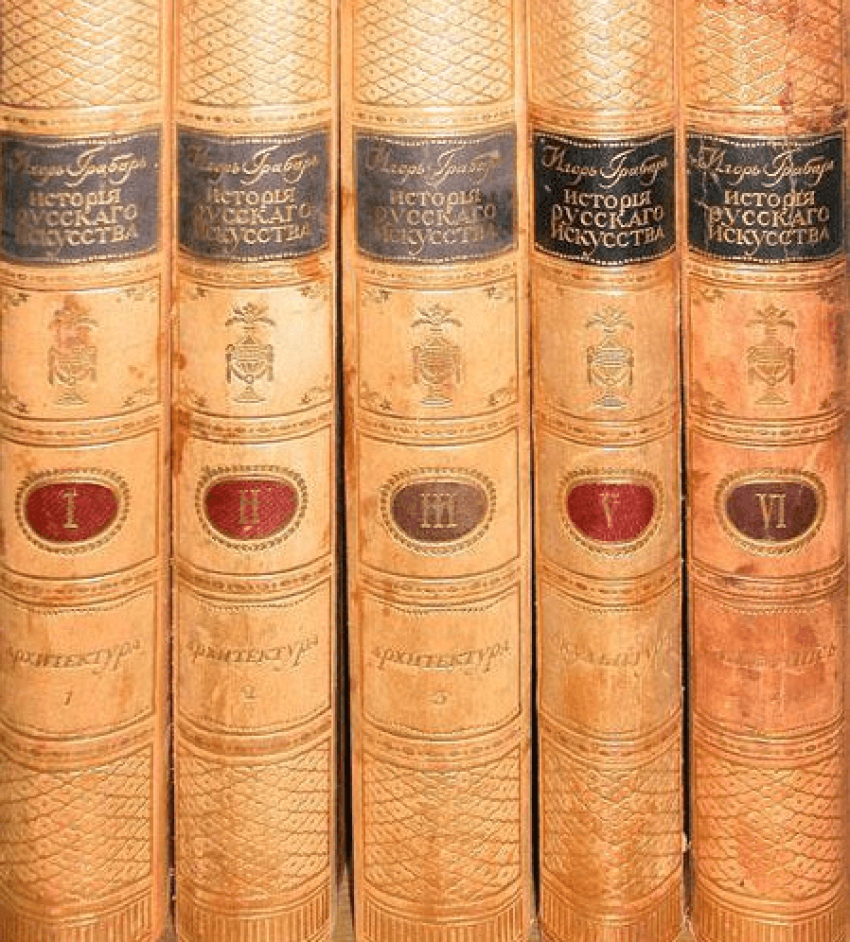 The history of Russian art: [In 6 volumes] - photo 4
