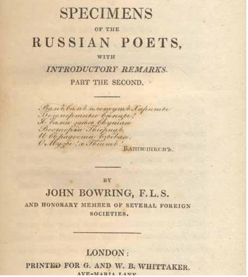 Anthology of Russian poetry: - photo 2
