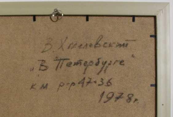 """Chmelevsky V. """"In St. Petersburg"""", 1978. - Foto 2"""