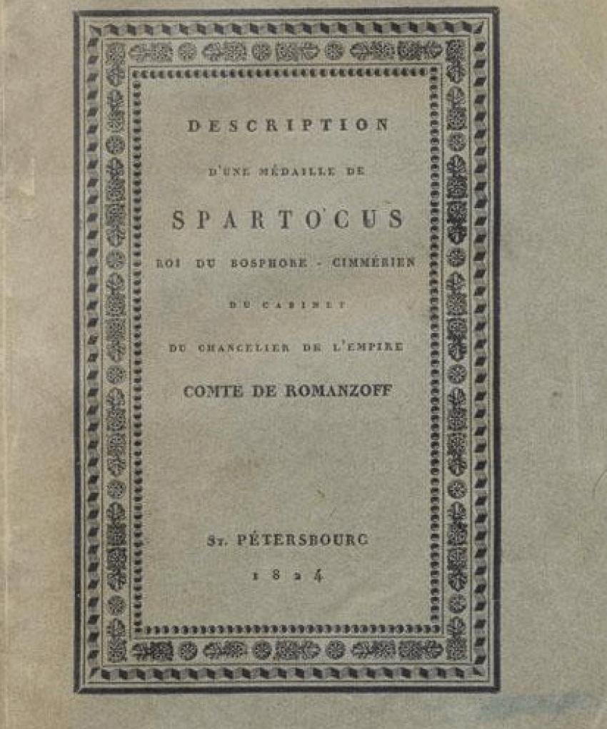 Description of Spartaka - photo 1