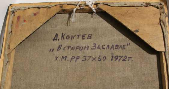 "Kochev A. A. ""In the old Zaslavl"", 1972 - photo 2"