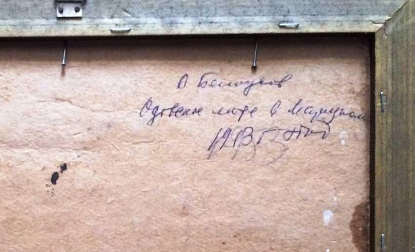 "Belousov V. P. ""the Azov sea in Mariupol,"" 1953 - photo 2"