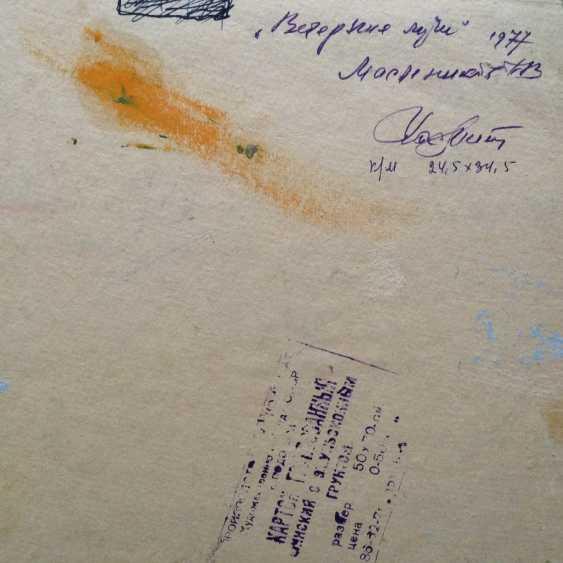 """Maslenykov P. V. """"Evening rays"""", 1977 - photo 2"""