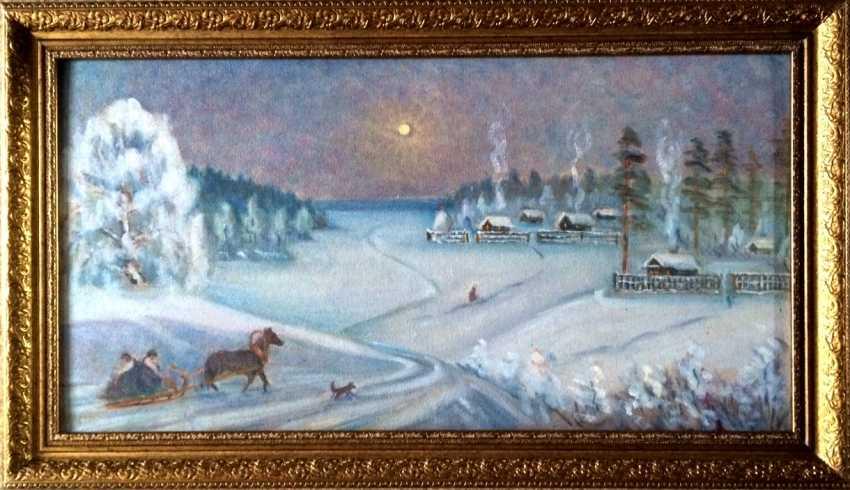 "Bielawski V. N. ""The road home"", XX century. - photo 1"