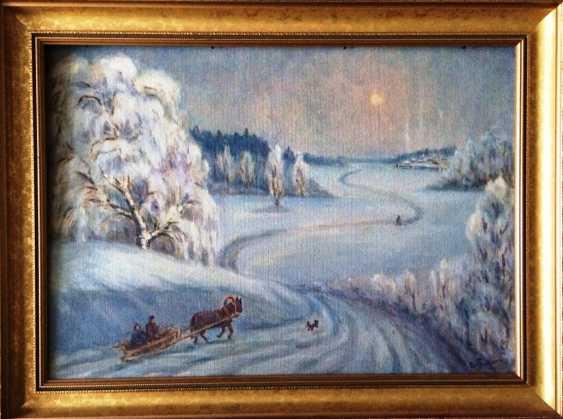 """Bielawski V. N. """"With the wind"""", XX century. - photo 1"""