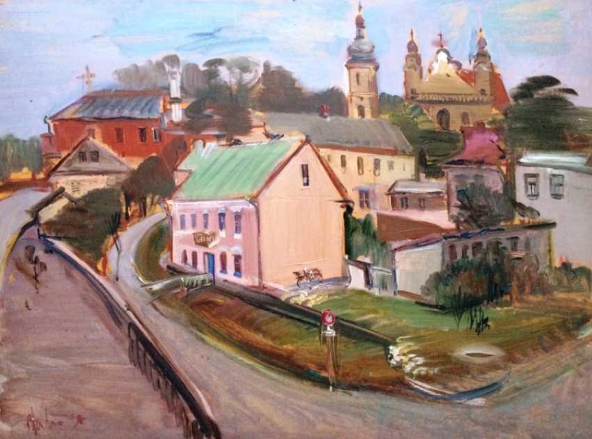 """Uswak V. S. """"Pinsk"""". - photo 1"""