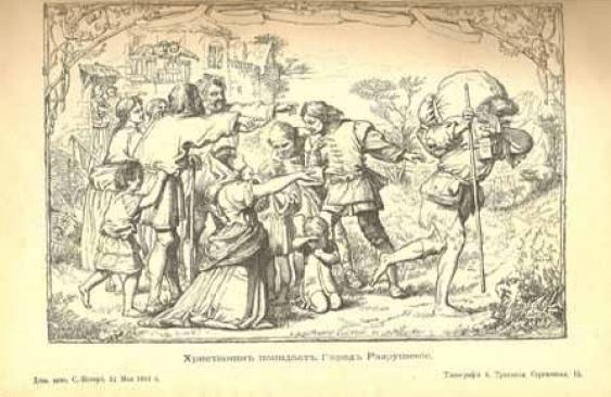 Pilgrim's Progress - photo 4